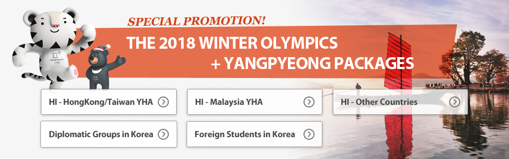 Olympic 2018 package deals